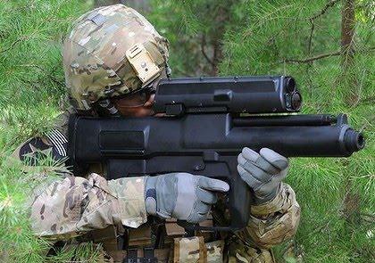 Senjata XM25 Smart Grenade Launcher