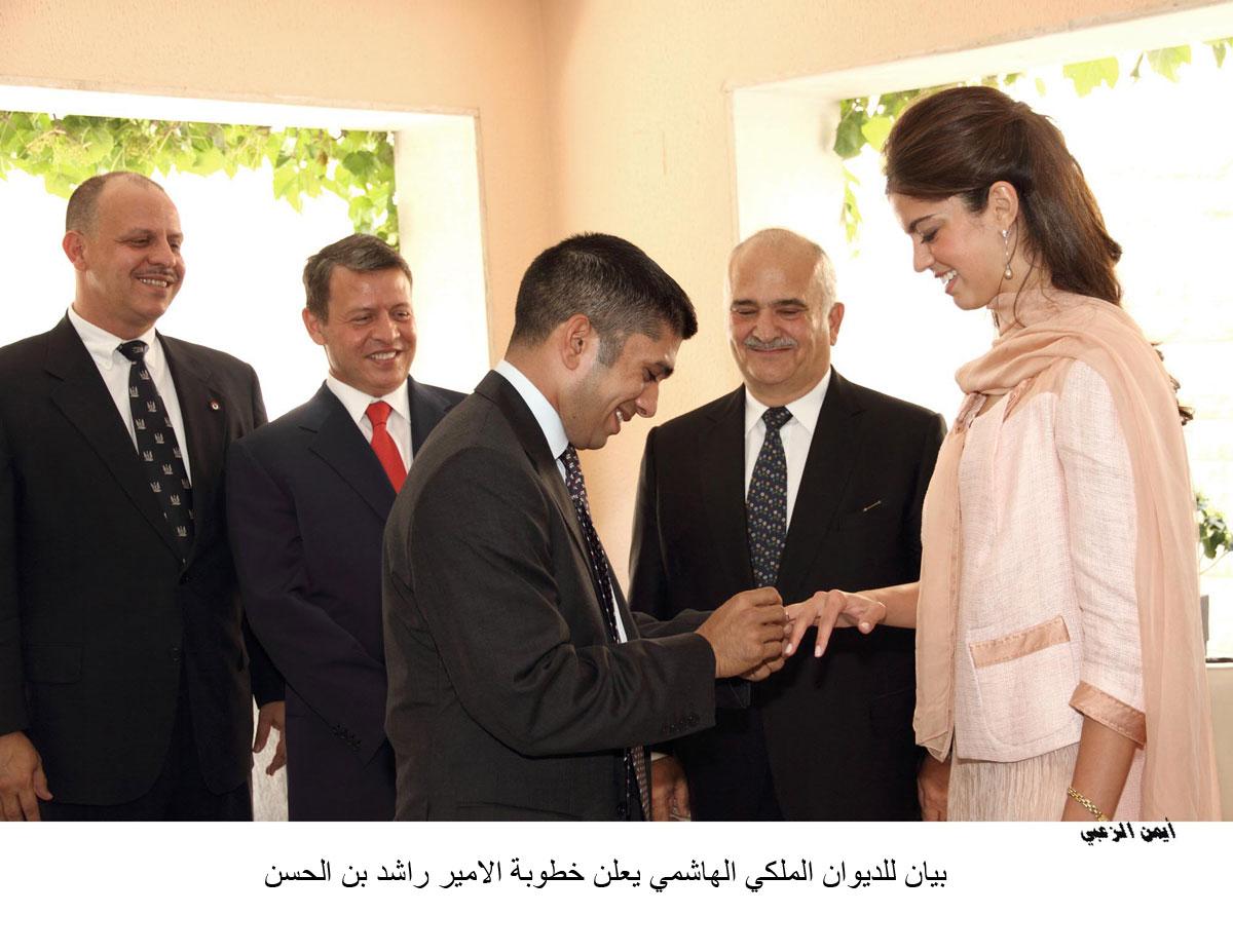 1976a6c1bac Prince Rashid bin Al Hassan of Jordan Engaged to Zeina Shaban