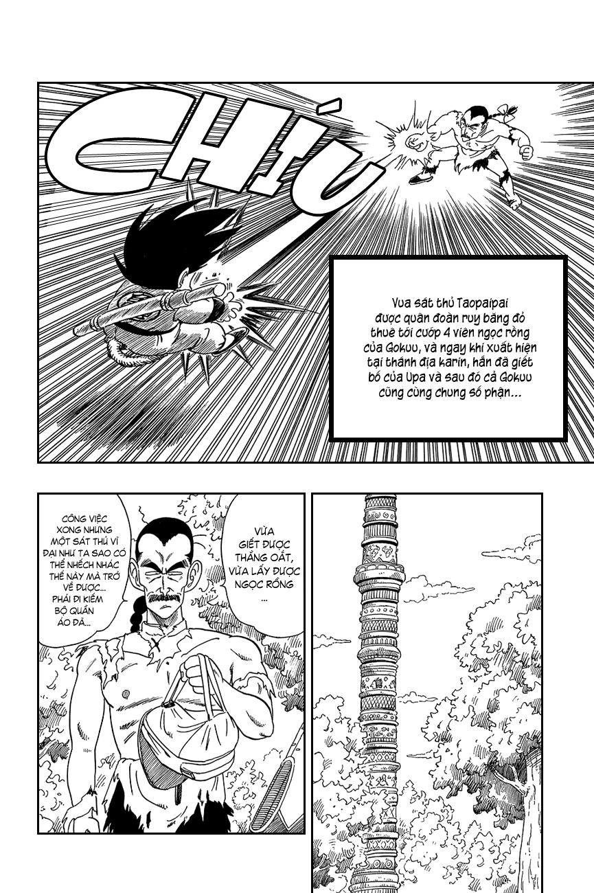 Dragon Ball chap 87 trang 1