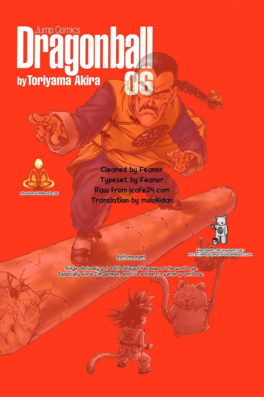 Dragon Ball chap 82 trang 16