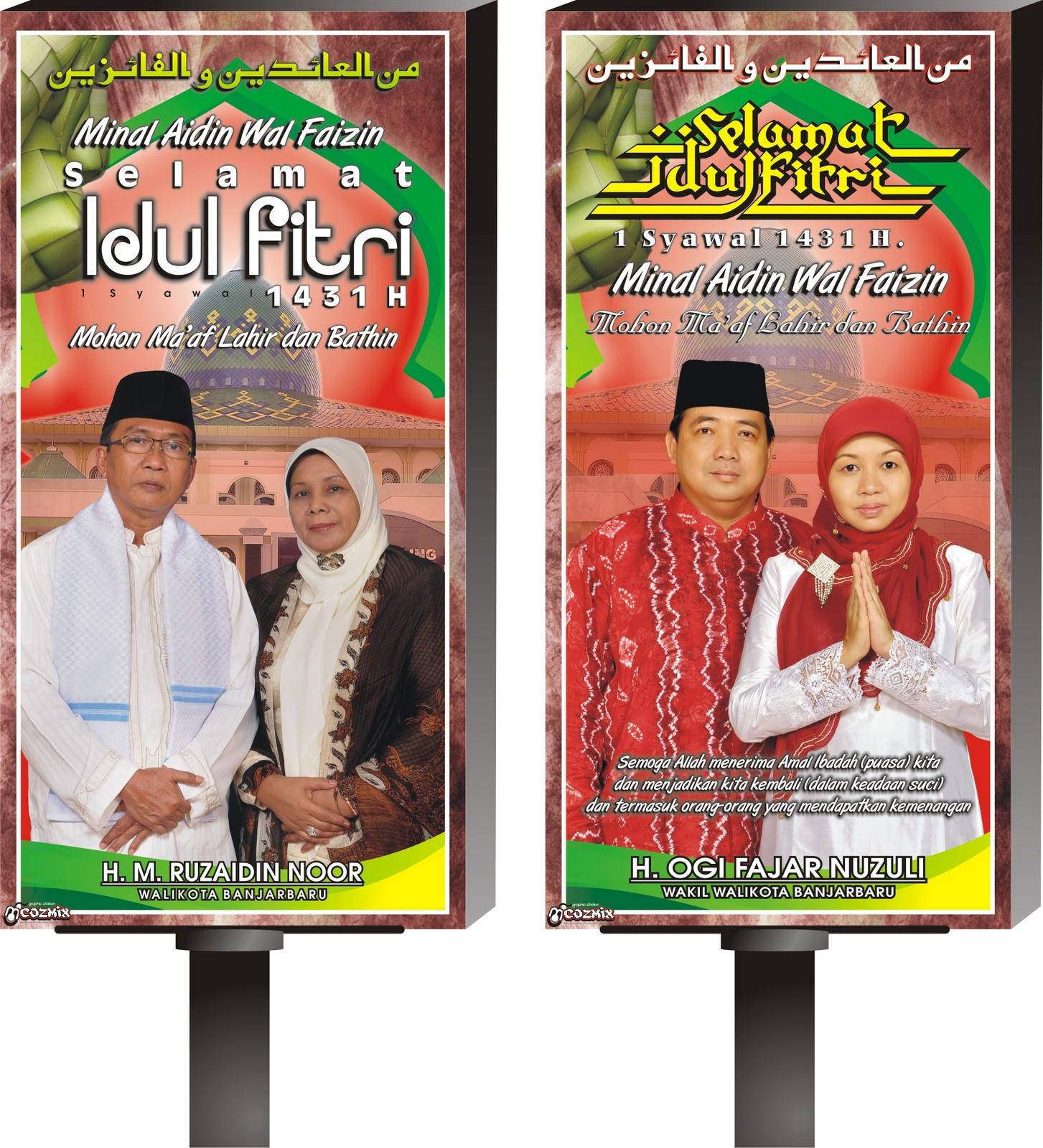 Gambar Baliho Idul Fitri