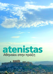 ATENISTAS - WE LOVE ATHENS!!!!!