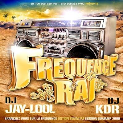 DJ 2010 TÉLÉCHARGER KDR