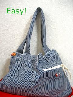 Membuat Bag Daripada Seluar Jeans