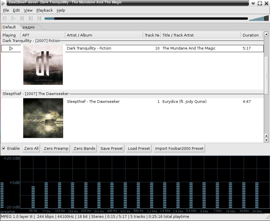 DeadBeef - Simple, Lightweight Music Player for Ubuntu Maverick, Lucid
