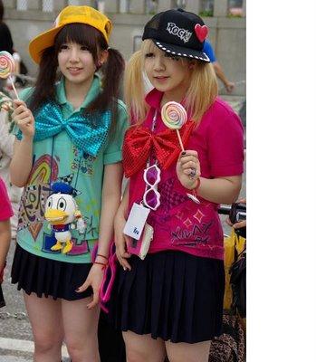 Harajuku Teen 84