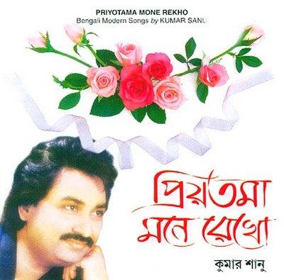 Bollywood hindi remix song 3 baby doll sunny leone - 3 10