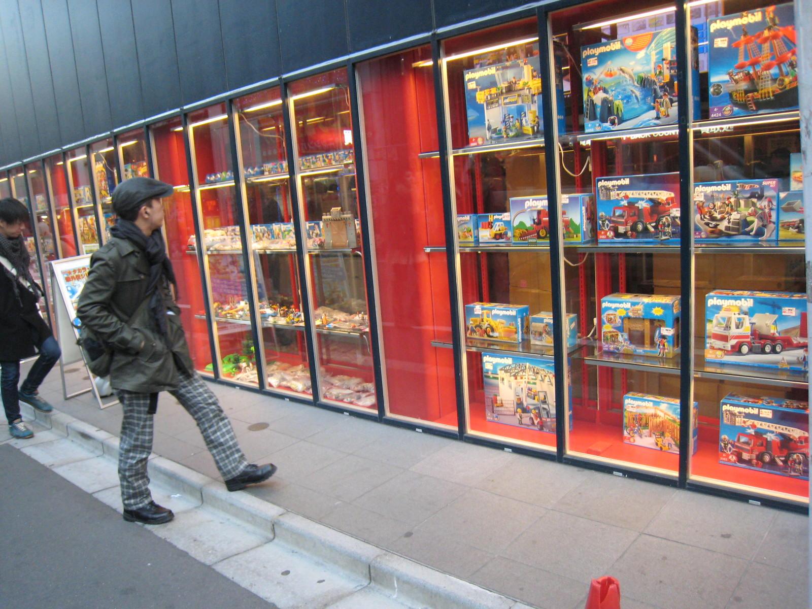 Kaiju Korner Mandarake Playmobil Display