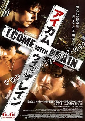 I Come with the Rain film izle