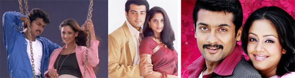 Best Romantic pairs in tamil cinemas