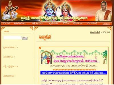 Sri krishna karnamrutham telugu