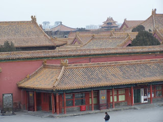 Forbidden City Starbucks Closes