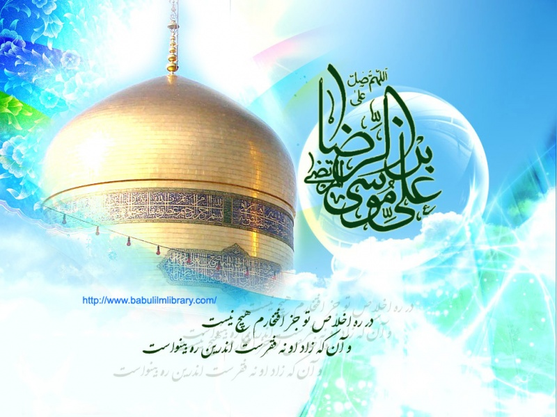 Islamic Pictures And Wallpapers Name Of Ali A S Wallpapers: Aalulbayt: Best Shia Islamic Wallpapers