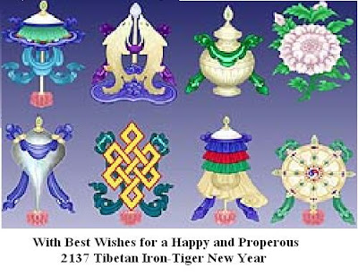 tk30.blogspot.com: Losar cards & Tibetan new year cards