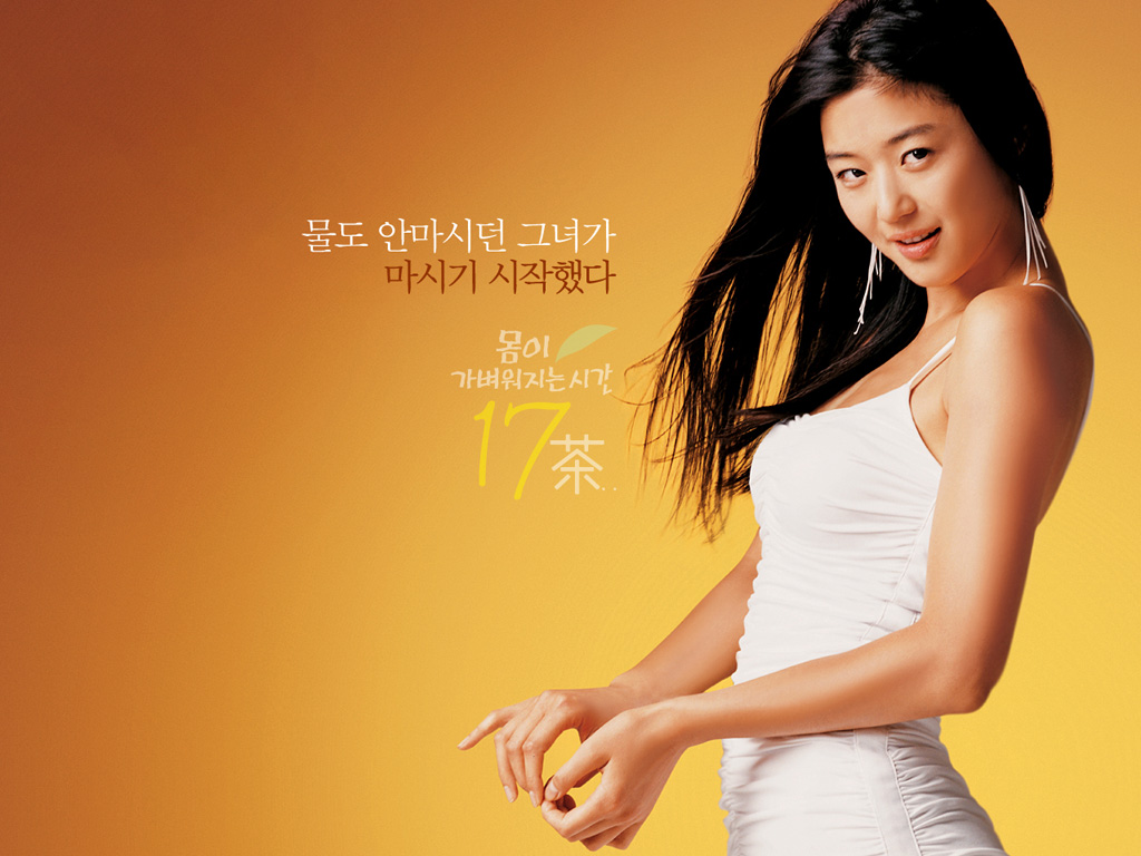 Korean Movies-4075