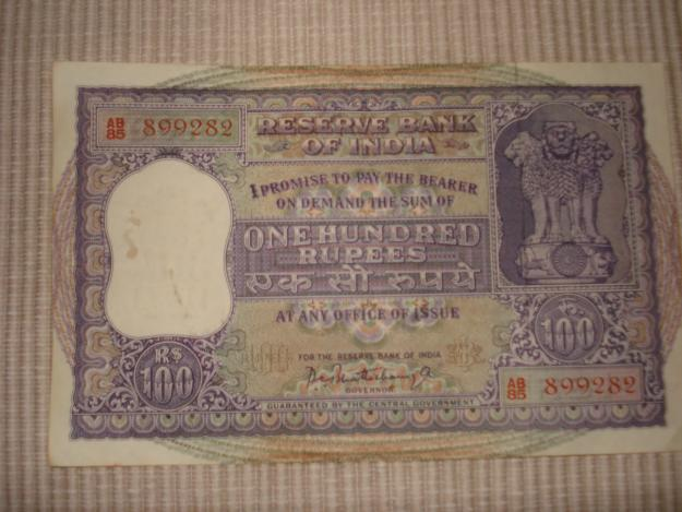 images old indian rupees
