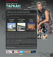 Tarkan Russian Tour Website