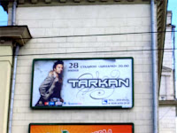 Outdoor billboard advertising for the cancelled Tarkan concert in Minsk, 29 July 2006