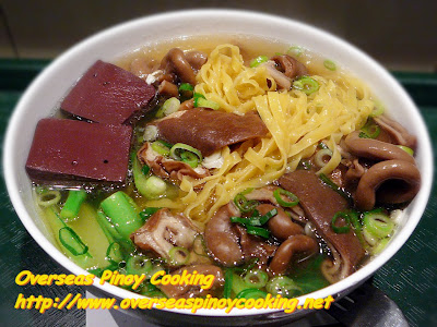 Pork Tripe Noodle Soup with Yellow Flat Noodles