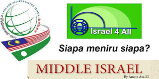 MIDDLE+ISRAEL.jpg
