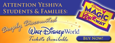 Pesach In Orlando? Discount Disney Tickets Available | TheCoolJew com