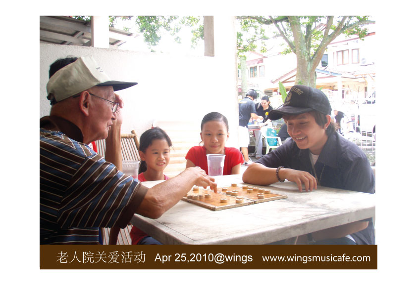 Wings Musicafe 回音石民歌餐廳: May 2010