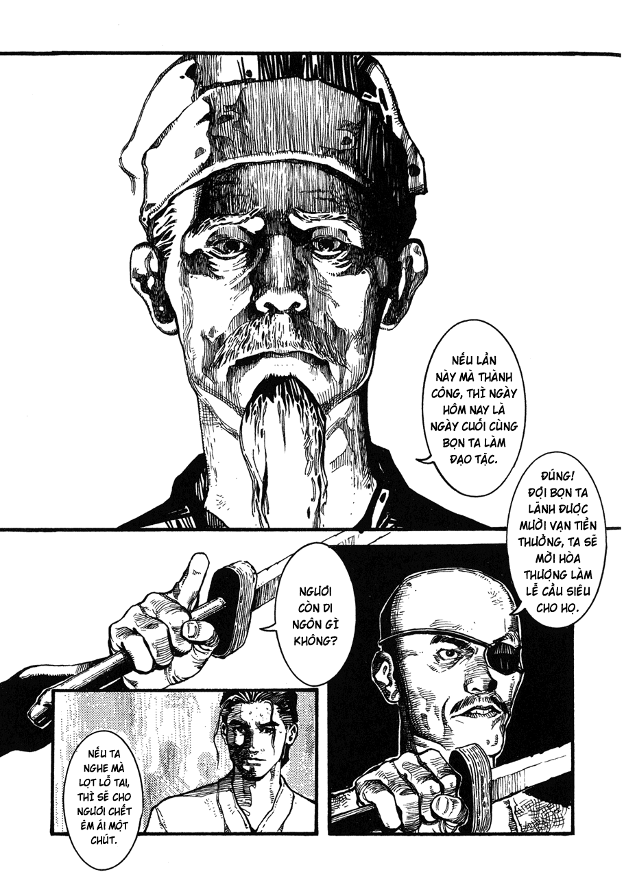 Bất Thị Nhân hồi 001: trang 12