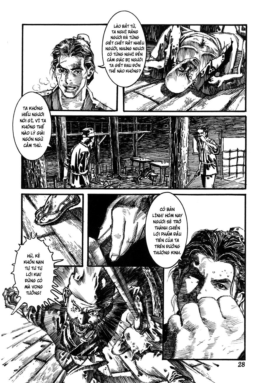 Bất Thị Nhân hồi 001: trang 25
