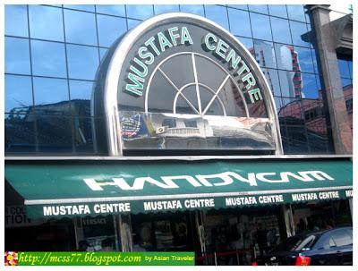 An Asian Traveler : MUSTAFA CENTRE