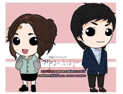 Your drama korea free download voice i ost hear