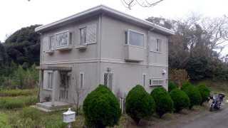 館山の自宅