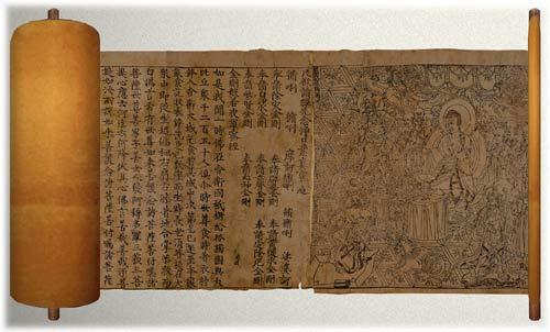 Risultati immagini per Canone buddhista