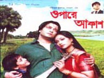 Bengali Muzic unlimited: 2010