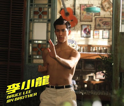 Bruce Lee My Brother Movie