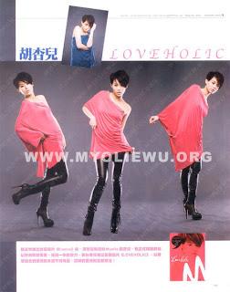 Myolie wu loveholic dating
