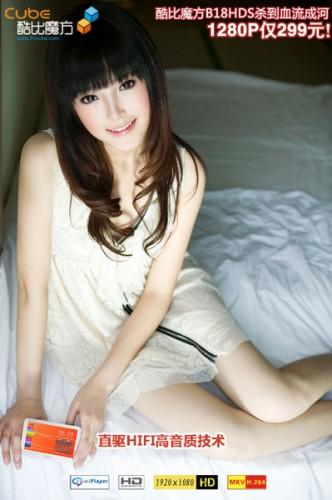 Outdoor asian bisexual wet