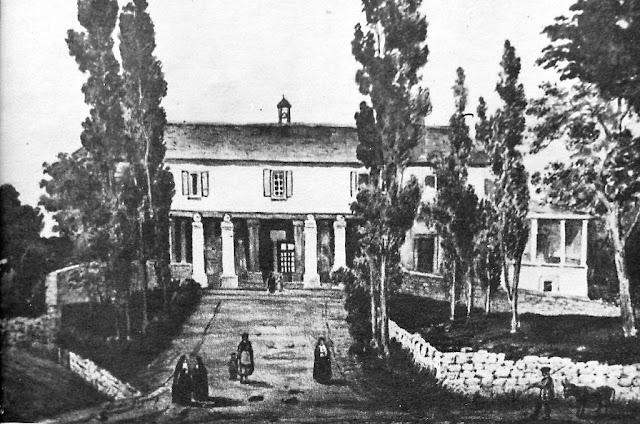 O hospital de Lourdes nos tempos de Santa Bernadete
