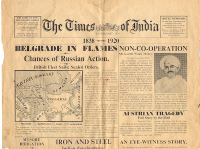 Telugu V News Paper Cuttings During Independence