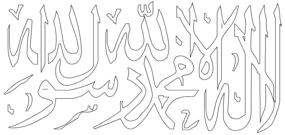 malvorlagen valentinstag muslimah  28 images  die