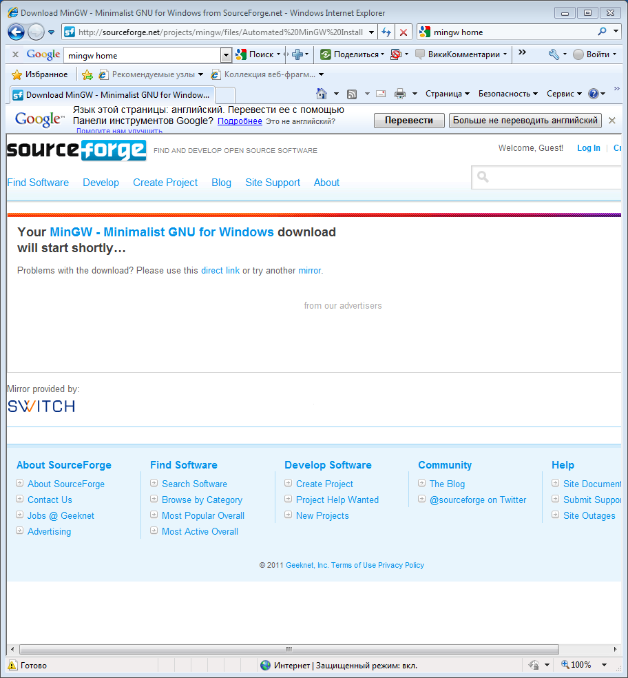 Шпоры: Компиляция приложения gtk в среде windows 7