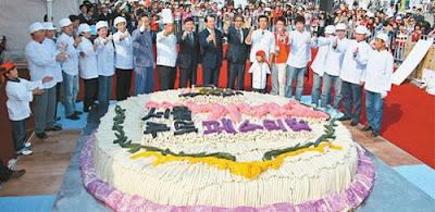 Brilliant Tallest Birthday Cake In The World Funny Birthday Cards Online Barepcheapnameinfo