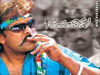 Andarivadu background music download.