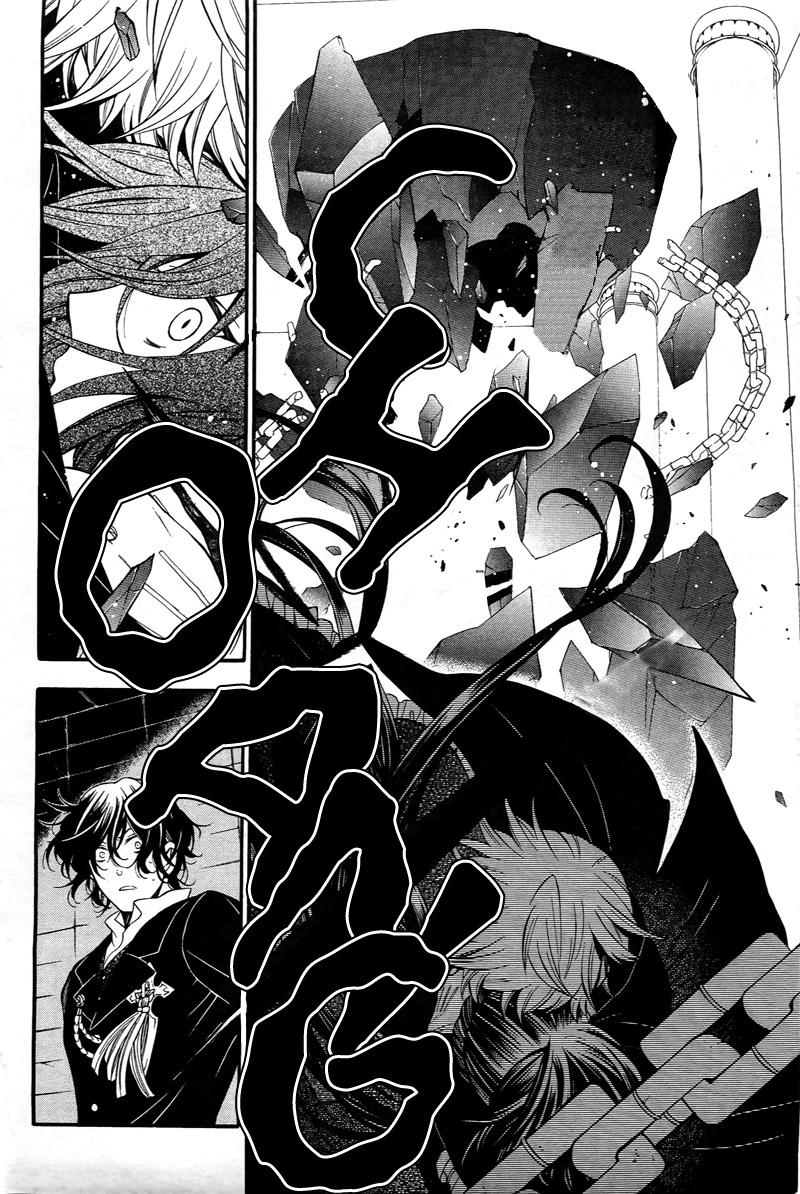 Pandora Hearts chương 059 - retrace: lix couldn't put humpty dumpty together again trang 14