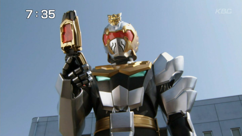 Japan BANDAI Legend Sentai Ranger Key Candy Toy GOSEI-KNIGHT