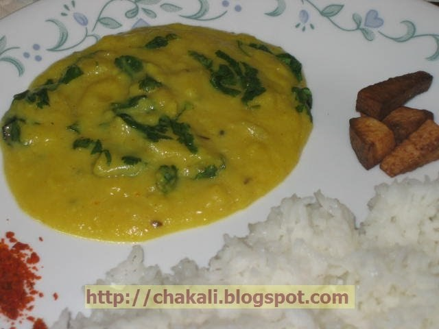 Cake Recipe In Marathi Chakali: Chana Pithale