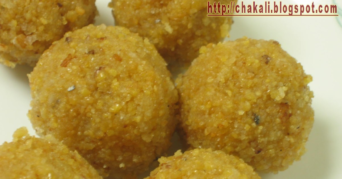 Cake Recipe In Marathi Chakali: डाळीचे लाडू - Chanadal Ladu
