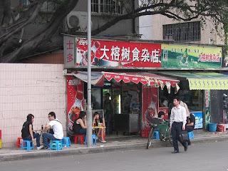 Guangzhou side street