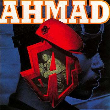 Hiphopsince1989: Song of the Day: Ahmad 'Back In The Days'