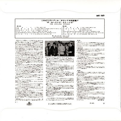 Rolling_Stones,England_s_Newest_Hitmakers,brian_jones,berry,diddley,SATISFACTION,JAGGER,RICHARDS,WYMAN,DECCA,JAPANESE,OLDHAM,PSYCHEDELIC-ROCKNROLL,back