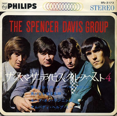 Spencer_Davis_Group,Steve_Winwood,gimme_some_lovin,somebody_help_me,psychedelic-rocknroll,muff,traffic,i_m_a_man,japanese,skiffle,beat,edwards